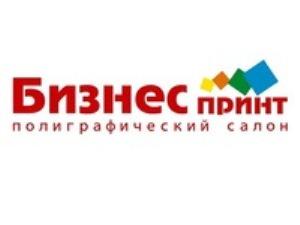 biznesprint.ru печать различных изделий