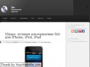 Узнай об iPad и iPhone на uznayvse.ru