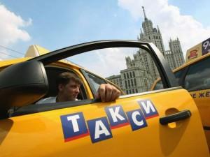 Такси в Москве, рекомендуемые illarionova.com
