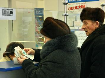 Новости иркутска сегодня вести иркутск
