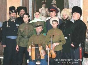 песни-о-России-300x222