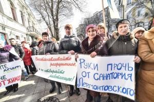 Сотрудники санатория «Лермонтовский» попросили прокурора Одесской области защитить здравницу от захвата