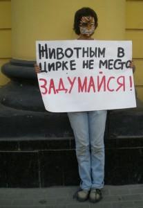 акция в Одессе