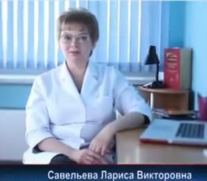 Савельева Лариса Викторовна