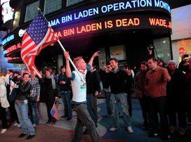 смерть бен Ладена