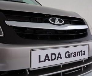 Тест-драйв новой «Лада-Гранта»