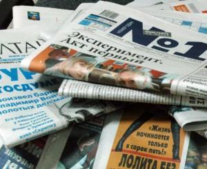 СМИ: мощное орудие массовой манипуляции