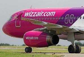 Wizz Air прекращает полеты по маршруту Киев - Симферополь