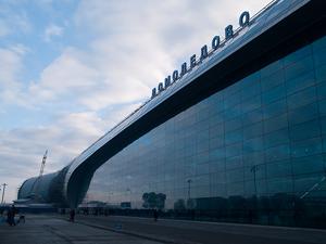 Ремонт подъездной дороги к московскому аэропорту Домодедово