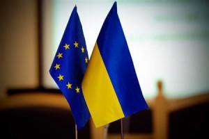 Украина и ЕС почти готовы подписать соглашение