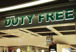 Выгодные Duty Free в Европе