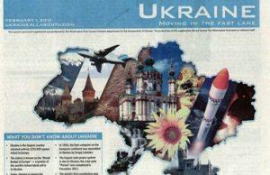 Реклама «рая» в Украине обошлась в 100 000 долларов