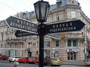 Подготовка туристического фестиваля в Одессе