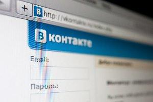 Пользователи ВКонтакте могут просматривать статьи и искать вторую половинку