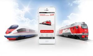 Покупать билеты на ЖД-транспорт теперь можно и со смартфона