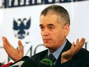 Геннадий Онищенко об отдыхе, билетах и форме