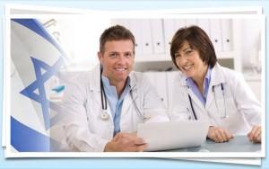 Медицина Израиля – одна из лучших в мире