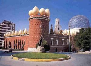 Дом-музей Сальвадора Дали в Фигерасе, Испания