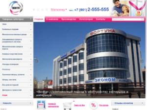 Окна в Краснодаре на venta-holding ru