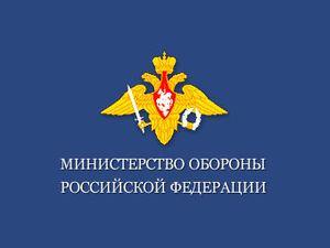 Приказ Минобороны РФ от 21 марта