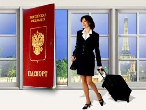 Регистрация в Москве граждан РФ