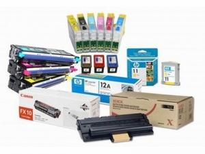 Купить картриджи для принтеров на сайте patroneru