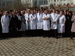 Медработники регионов выйдут на пикеты