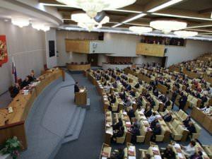 Госдуме предложили материально поощрять здоровый образ жизни россиян