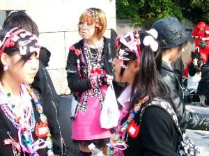 Молодежная  культура в Японии