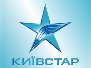 Приложение от Киевстар улучшает зрение