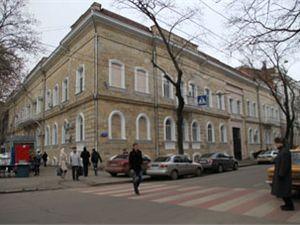 Новый реабилитационный центр в Одессе