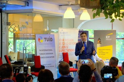 Что дала волонтеров c Михаилом Саакашвили