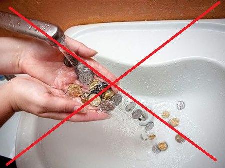 безоплатные счета за воду в Одессе