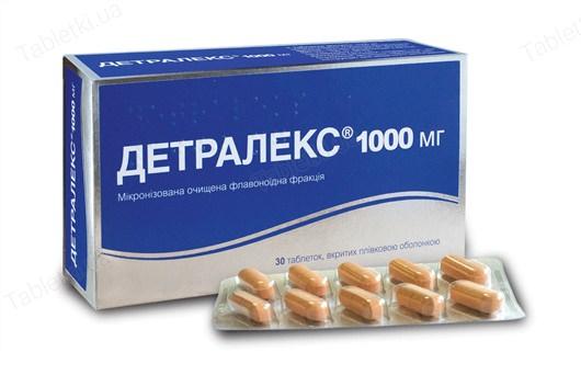 Детралекс1000
