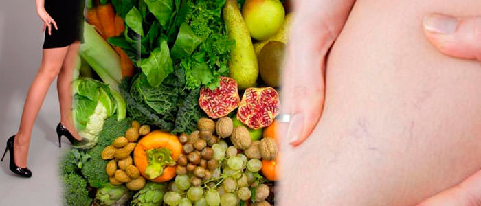 Диетическое питание при варикозе
